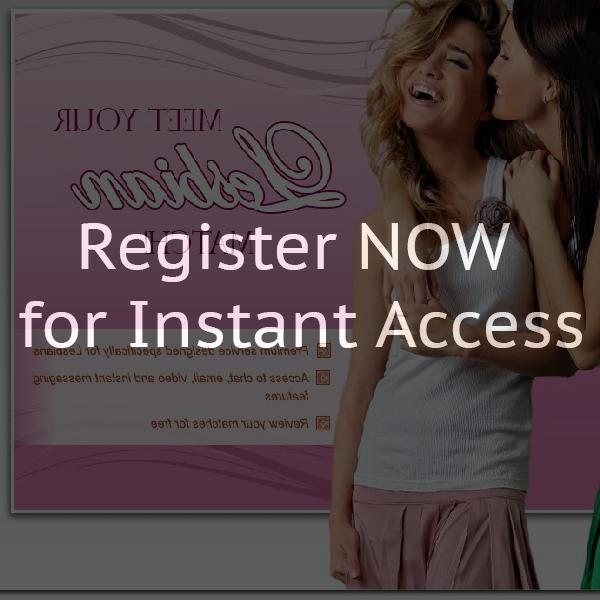 Free online lesbian dating services