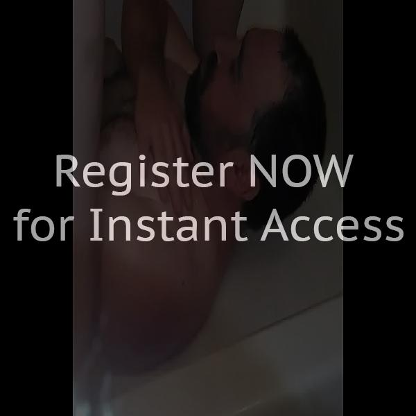Wife s golden shower